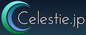 Celestie.jp シータヒーリング